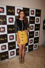 Surveen Chawla at the Trailer Launch Of ALTbalaji Web Series Haq Se on 10th Jan 2018 (41)_5a5702b1b373f.JPG