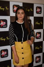 Surveen Chawla at the Trailer Launch Of ALTbalaji Web Series Haq Se on 10th Jan 2018 (42)_5a5702b41be9d.JPG