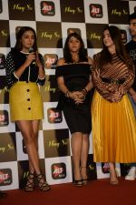 Surveen Chawla, Ekta Kapoor, Simone Singh at the Trailer Launch Of ALTbalaji Web Series Haq Se on 10th Jan 2018 (55)_5a5702bb37b00.JPG