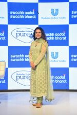 Swachh Aadat Swachh Bharat Advocacy Amabassador Kajol at the launch of the _Playing Billion_ campaign_5a5705a95588d.JPG