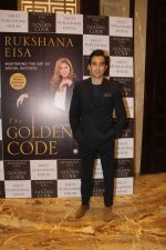 Rahul Khanna at the Launch Of Rukhsana Essa_s Book Golden Code At Jade Banquet Nehru Centre on 11th Jan 2018 (3)_5a5855273ab71.jpg