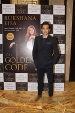Rahul Khanna at the Launch Of Rukhsana Essa's Book Golden Code At Jade Banquet Nehru Centre on 11th Jan 2018