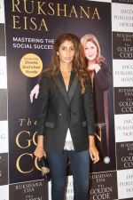 Shweta Nanda at the Launch Of Rukhsana Essa_s Book Golden Code At Jade Banquet Nehru Centre on 11th Jan 2018 (45)_5a58555d120fd.jpg