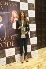 Shweta Nanda at the Launch Of Rukhsana Essa_s Book Golden Code At Jade Banquet Nehru Centre on 11th Jan 2018 (46)_5a58555e98383.jpg