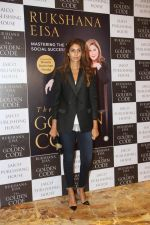 Shweta Nanda at the Launch Of Rukhsana Essa_s Book Golden Code At Jade Banquet Nehru Centre on 11th Jan 2018 (52)_5a5855670c950.jpg