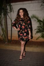 Zareen Khan at the Screening Of 1921 in The View on 11th Jan 2018 (26)_5a585981c2487.JPG