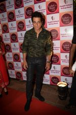 Sonu Sood at the Celebration Of Lohri Di Raat on 12th Jan 2018 (35)_5a5a020d77b39.JPG