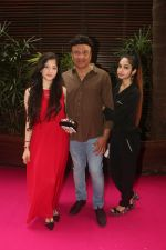 Anu Malik at the Launch Of Missmalini_s First Ever Book To The Moon on 14th JAn 2018 (46)_5a5cacbe8403f.jpg