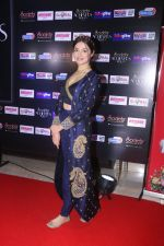Divya Khosla Kumar attend Society Achievers Awards 2018 on 14th Jan 2018 (30)_5a5cb6c5a6f7c.jpg