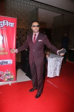 Gulshan Grover attend Society Achievers Awards 2018 on 14th Jan 2018 (86)_5a5cb6e25576d.jpg
