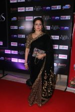 Hema Malini attend Society Achievers Awards 2018 on 14th Jan 2018