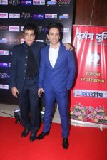 Jeetendra, Tusshar Kapoor attend Society Achievers Awards 2018 on 14th Jan 2018 (40)_5a5cb712e99a7.jpg