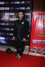 Karan Johar attend Society Achievers Awards 2018 on 14th Jan 2018 (89)_5a5cb760080ee.jpg