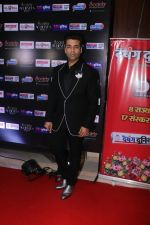 Karan Johar attend Society Achievers Awards 2018 on 14th Jan 2018 (90)_5a5cb769ce008.jpg