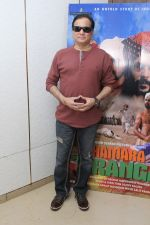 Lalit Pandit Interact With Media For Film Hamara Tiranga on 14th Jan 2018