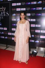Mugdha Godse attend Society Achievers Awards 2018 on 14th Jan 2018 (56)_5a5cb79f3007e.jpg