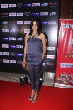 Nisha Harale attend Society Achievers Awards 2018 on 14th Jan 2018 (57)_5a5cb7c0ee593.jpg