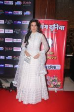 Pooja Bedi attend Society Achievers Awards 2018 on 14th Jan 2018 (60)_5a5cb7f3be340.jpg
