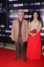 Ramesh Sippy attend Society Achievers Awards 2018 on 14th Jan 2018 (34)_5a5cb82ce929f.jpg