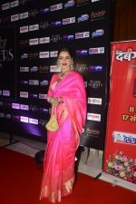 Rekha attend Society Achievers Awards 2018 on 14th Jan 2018 (95)_5a5cb88271655.jpg