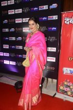 Rekha attend Society Achievers Awards 2018 on 14th Jan 2018 (96)_5a5cb88c1947d.jpg