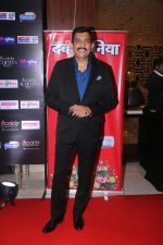 Sanjeev Kapoor attend Society Achievers Awards 2018 on 14th Jan 2018 (22)_5a5cb8ae7db94.jpg