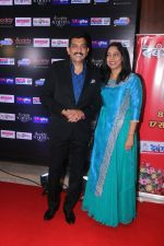 Sanjeev Kapoor attend Society Achievers Awards 2018 on 14th Jan 2018 (23)_5a5cb8ccafa61.jpg
