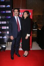 attend Society Achievers Awards 2018 on 14th Jan 2018 (80)_5a5cb7cf929d8.jpg
