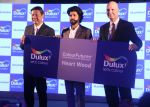 Farhan Akhtar At The Launch Of Dulux Colour Future International Colour Trends 2018 At St Regis on 16th Jan 2017 (5)_5a5ed9d637cc0.jpg