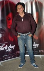 Kailash Surendranath at the Special Screening Of Film My Birtday Song on 16th Jan 2018 (10)_5a5eeb9bba250.JPG