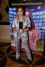 Monali Thakur at the Press Conference Of Rising Star 2 At Taj on 16th Jan 2018 (40)_5a5edf9894a34.JPG