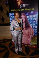 Monali Thakur at the Press Conference Of Rising Star 2 At Taj on 16th Jan 2018 (41)_5a5edf9a50c07.JPG