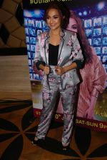 Monali Thakur at the Press Conference Of Rising Star 2 At Taj on 16th Jan 2018 (42)_5a5edf9c20e6d.JPG