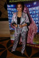 Monali Thakur at the Press Conference Of Rising Star 2 At Taj on 16th Jan 2018 (43)_5a5edf9dd4520.JPG