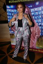 Monali Thakur at the Press Conference Of Rising Star 2 At Taj on 16th Jan 2018 (44)_5a5edf9f8d0e0.JPG