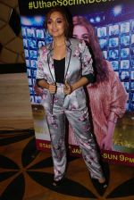 Monali Thakur at the Press Conference Of Rising Star 2 At Taj on 16th Jan 2018 (45)_5a5edfa155f74.JPG