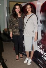 Sonali Bendre, Neelam Kothari at the Special Screening Of Film My Birtday Song on 16th Jan 2018 (33)_5a5eec5f98c77.JPG