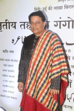 Anup Jalota at Tehzeeb E Gango Jaman Mushaaira & launch of book Ye Khalish Kahan Se Hoti in Club Millenium in juhu on 20th Jan 2018 (15)_5a6586d55b190.jpg