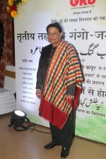 Anup Jalota at Tehzeeb E Gango Jaman Mushaaira & launch of book Ye Khalish Kahan Se Hoti in Club Millenium in juhu on 20th Jan 2018 (16)_5a6586ba42253.jpg
