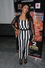 Rupali Sood at The Music Launch Of Tere Do Speaker on 20th Jan 2018 (22)_5a658467c34eb.JPG