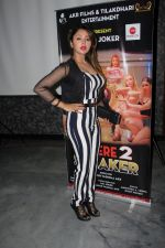 Rupali Sood at The Music Launch Of Tere Do Speaker on 20th Jan 2018 (23)_5a6584686a2b5.JPG