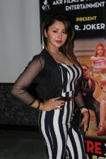 Rupali Sood at The Music Launch Of Tere Do Speaker on 20th Jan 2018 (25)_5a6584697a78e.JPG
