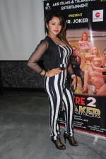 Rupali Sood at The Music Launch Of Tere Do Speaker on 20th Jan 2018 (26)_5a65846a17dfb.JPG