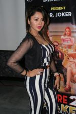 Rupali Sood at The Music Launch Of Tere Do Speaker on 20th Jan 2018 (29)_5a65846bd947c.JPG