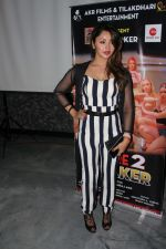 Rupali Sood at The Music Launch Of Tere Do Speaker on 20th Jan 2018 (32)_5a65846d03040.JPG