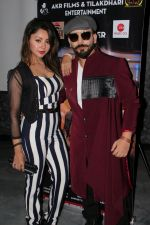 Rupali Sood, Mr Joker at The Music Launch Of Tere Do Speaker on 20th Jan 2018 (28)_5a65840b2a174.JPG