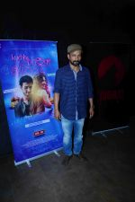Deepak Dobriyal at the Special Screening Of Movie Kuchh Bheege Alfaaz on 22nd Jan 2018 (17)_5a66d281979e0.JPG