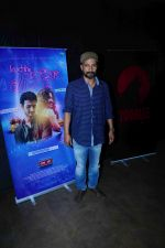 Deepak Dobriyal at the Special Screening Of Movie Kuchh Bheege Alfaaz on 22nd Jan 2018 (19)_5a66d2859edc9.JPG