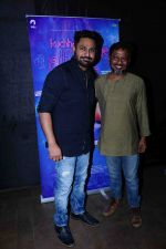 Mithoon at the Special Screening Of Movie Kuchh Bheege Alfaaz on 22nd Jan 2018 (27)_5a66d2b538da5.JPG
