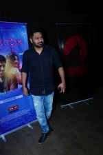 Mithoon at the Special Screening Of Movie Kuchh Bheege Alfaaz on 22nd Jan 2018 (28)_5a66d2a5047a0.JPG